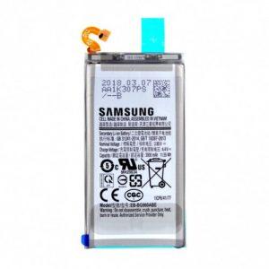 batterie-galaxy-s9