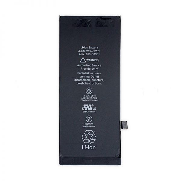 Réparation iPhone 8 batterie
